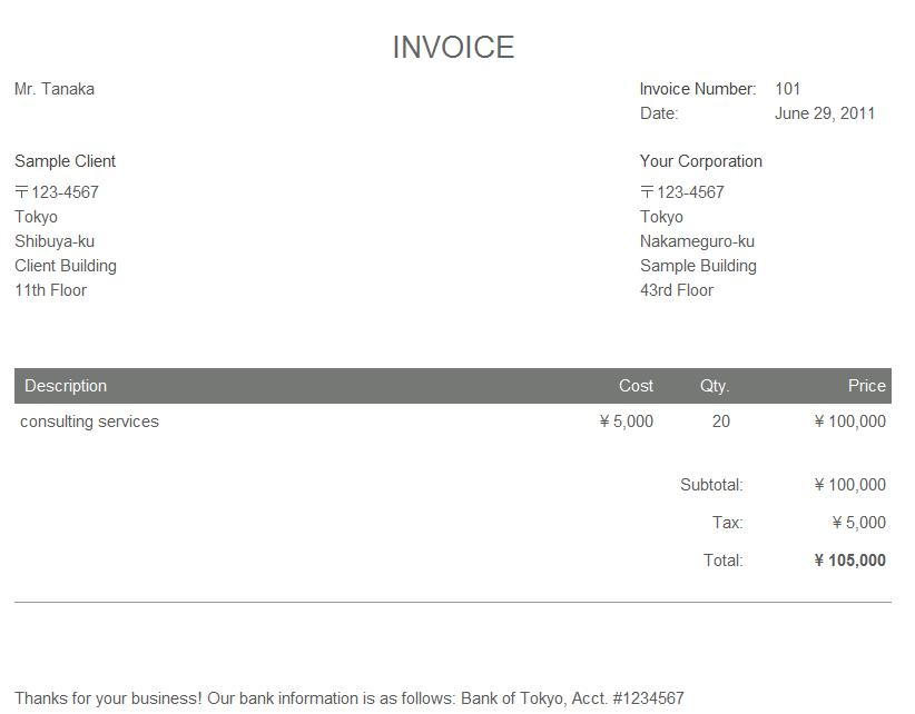 Consulting Services Invoice Example