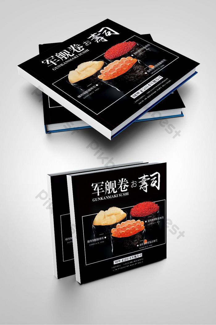 Cookbook Design Templates Free
