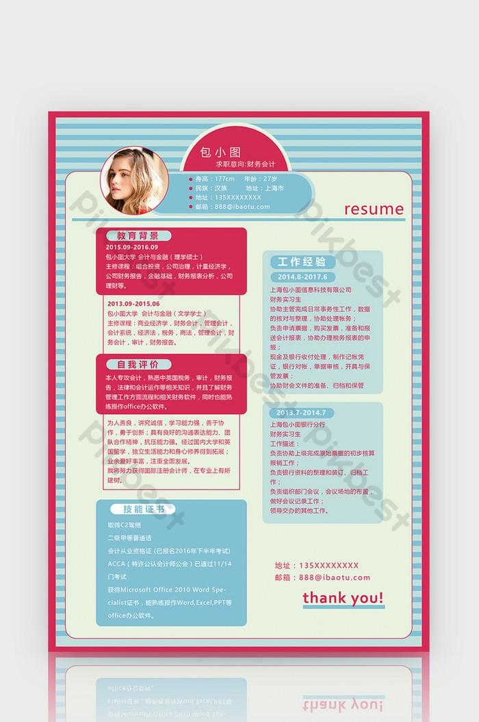 Creative Internship Resume Templates