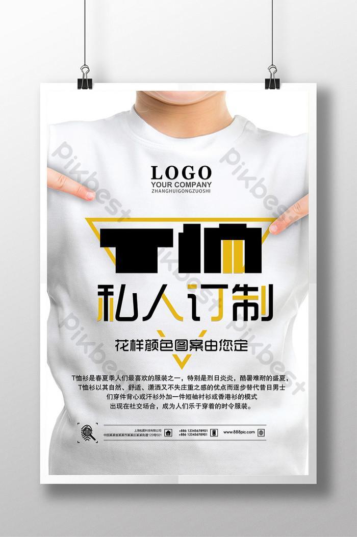 Custom T Shirt Template Download