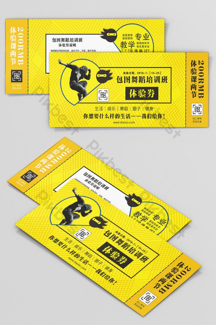 Dance Ticket Templates Free