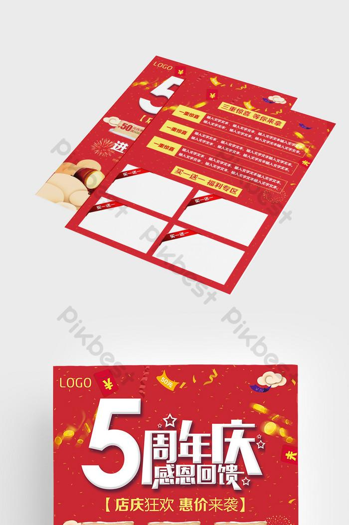 Double Sided Flyer Template Word