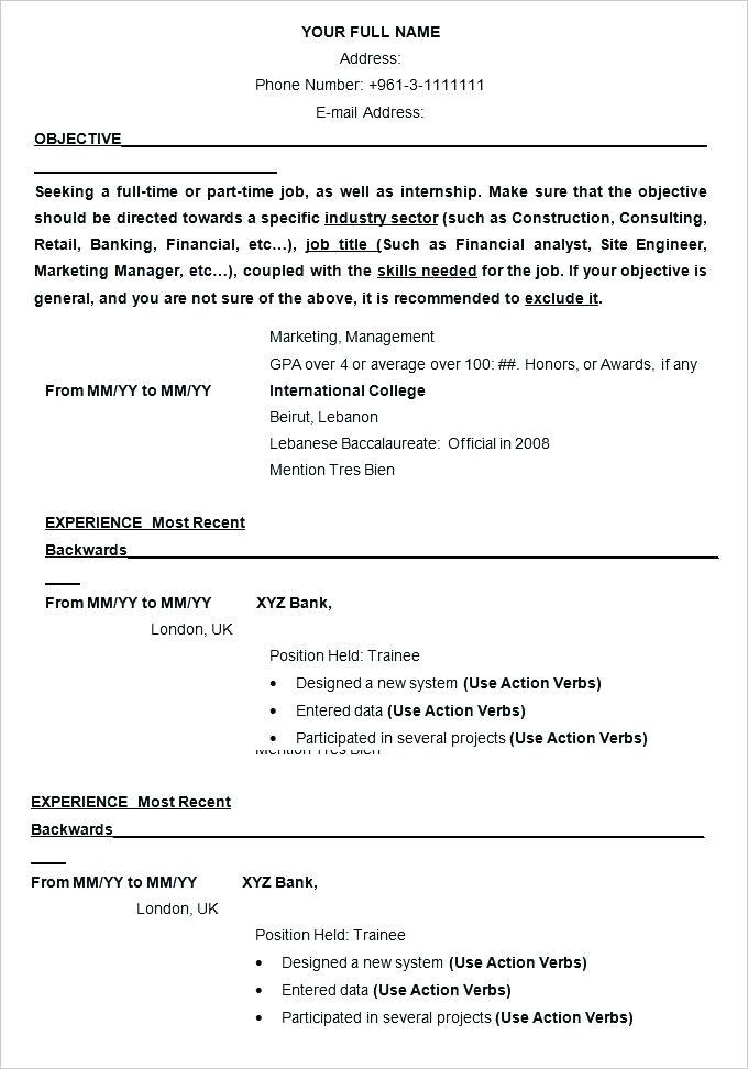 Downloadable Resume Templates With Photo