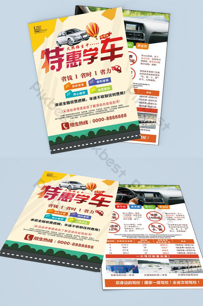 Driving School Flyer Template Free