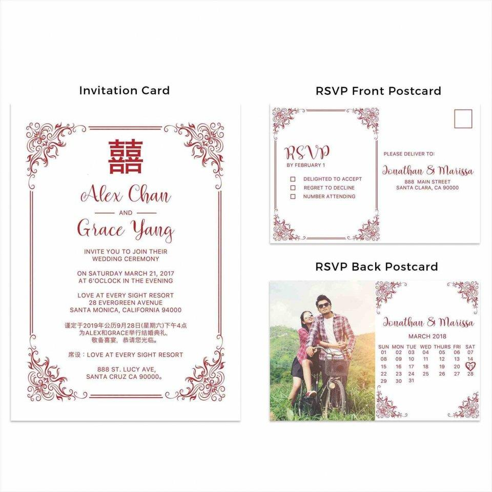 Editable Chinese Wedding Invitation Templates Free Download