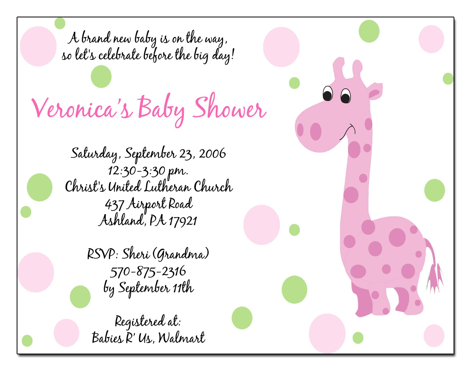 Email Invitations Baby Shower Templates