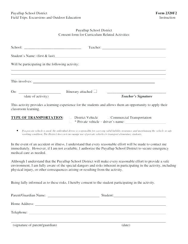 Employee Photo Release Consent Form Template