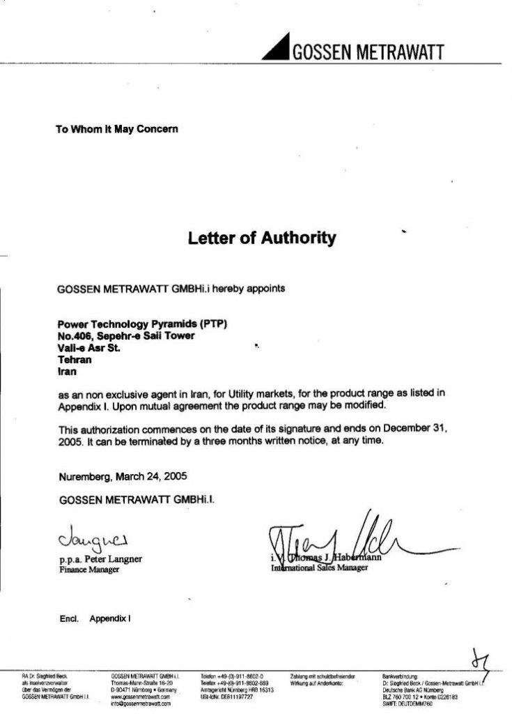 Exclusivity Agreement Template Australia