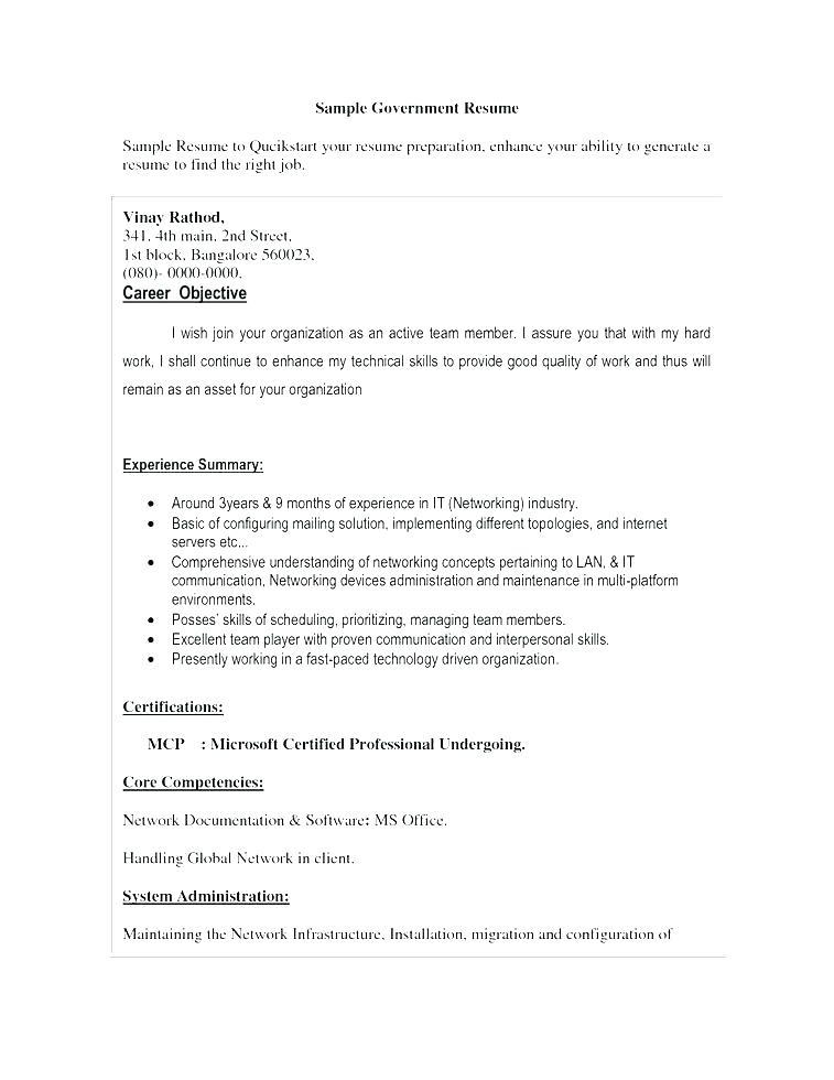 Fillable High School Resume Template