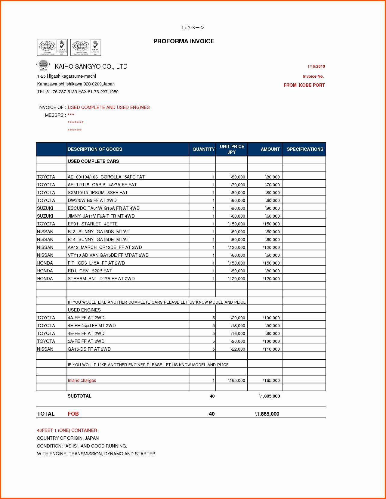 Flooring Installation Invoice Template