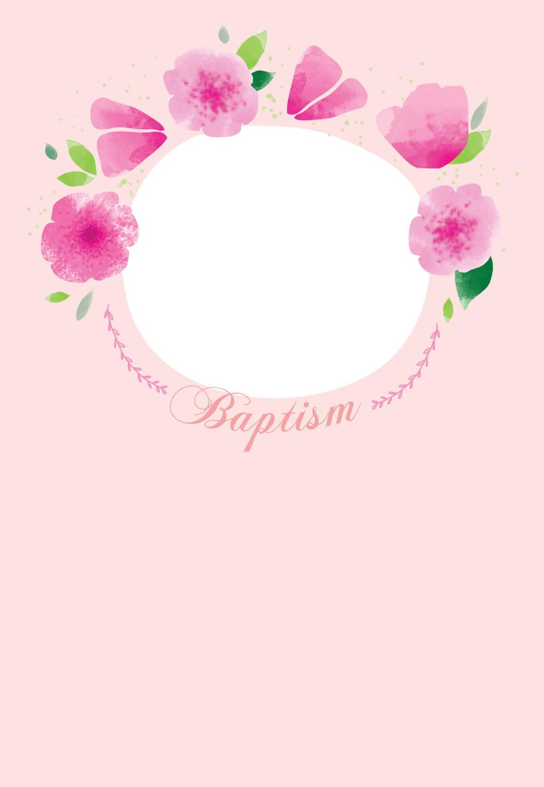 Flower Girl Invitation Template