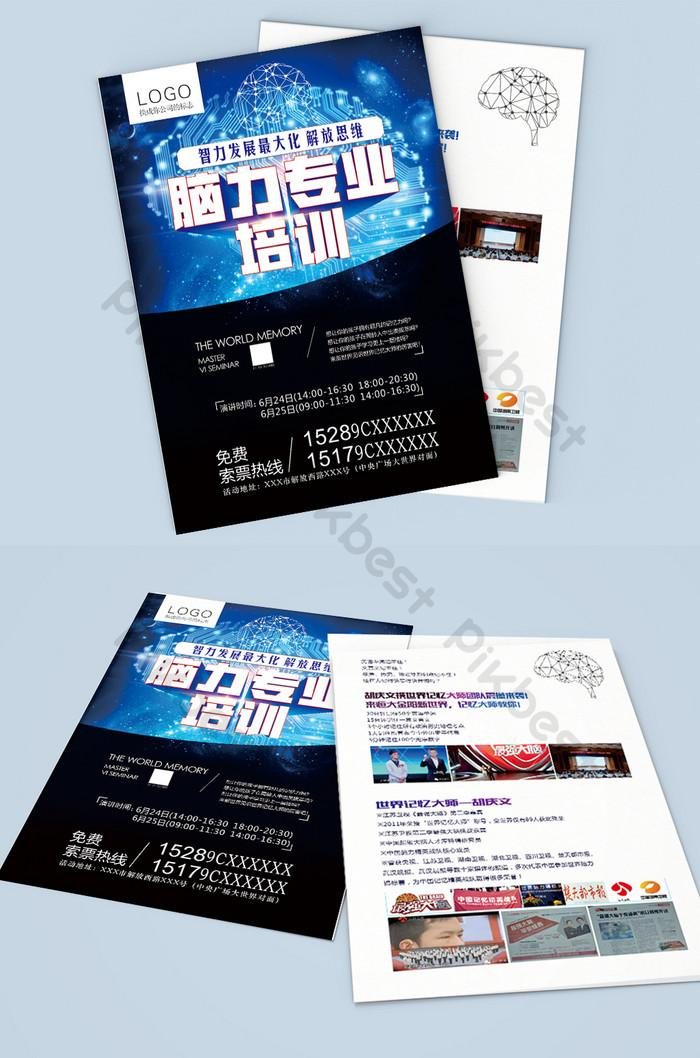 Flyer Templates Free Download Cdr