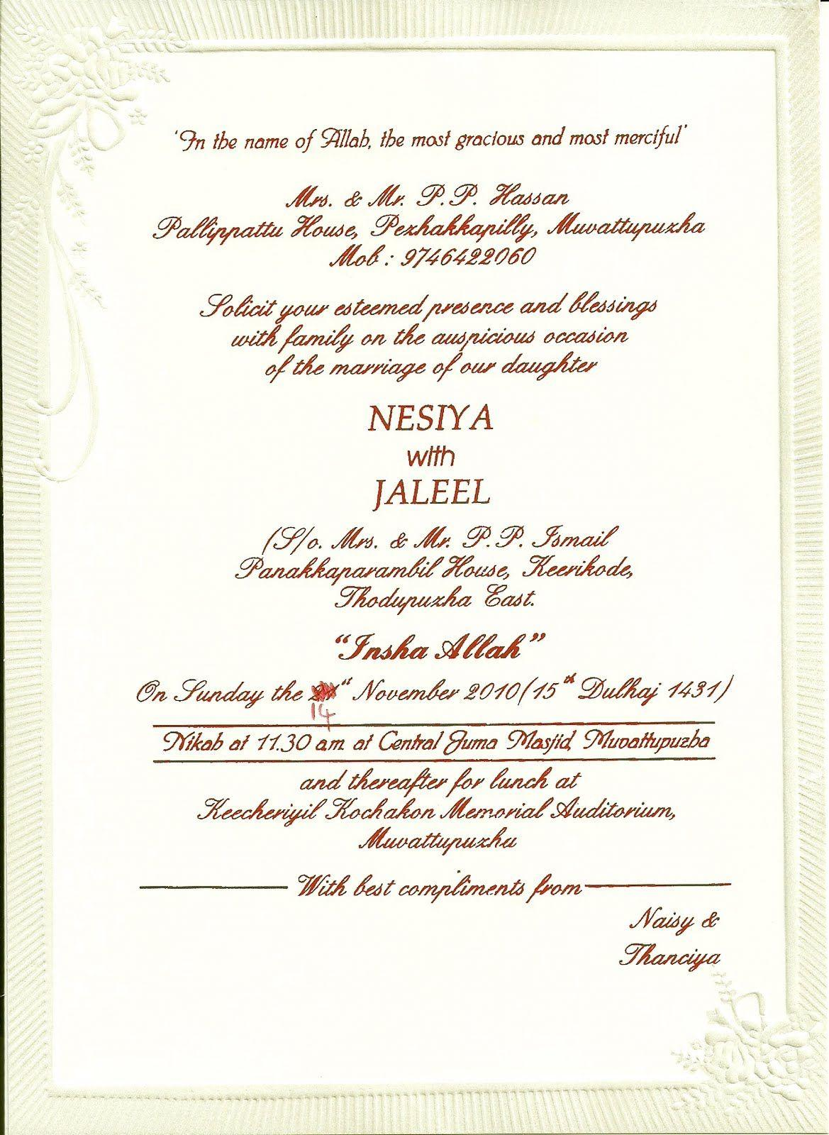 Free Christian Wedding Invitation Templates For Word