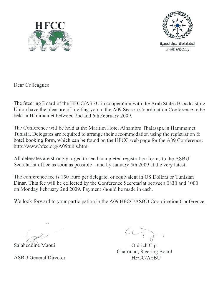 Free Company Anniversary Invitation Templates