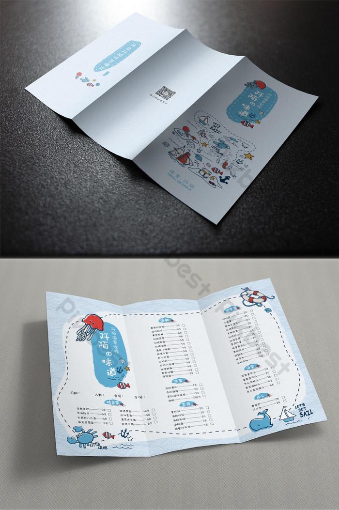Free Download Tri Fold Brochure Template Ai