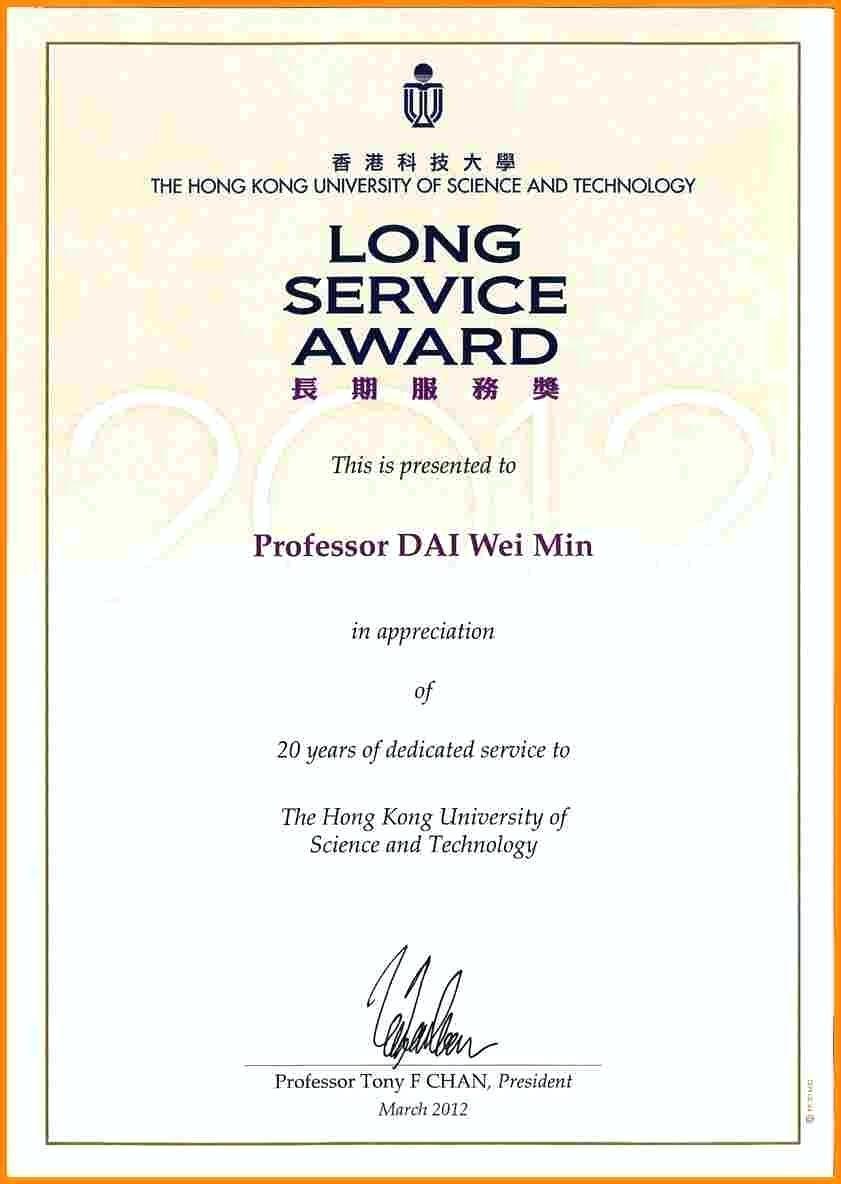Free Long Service Award Certificate Template