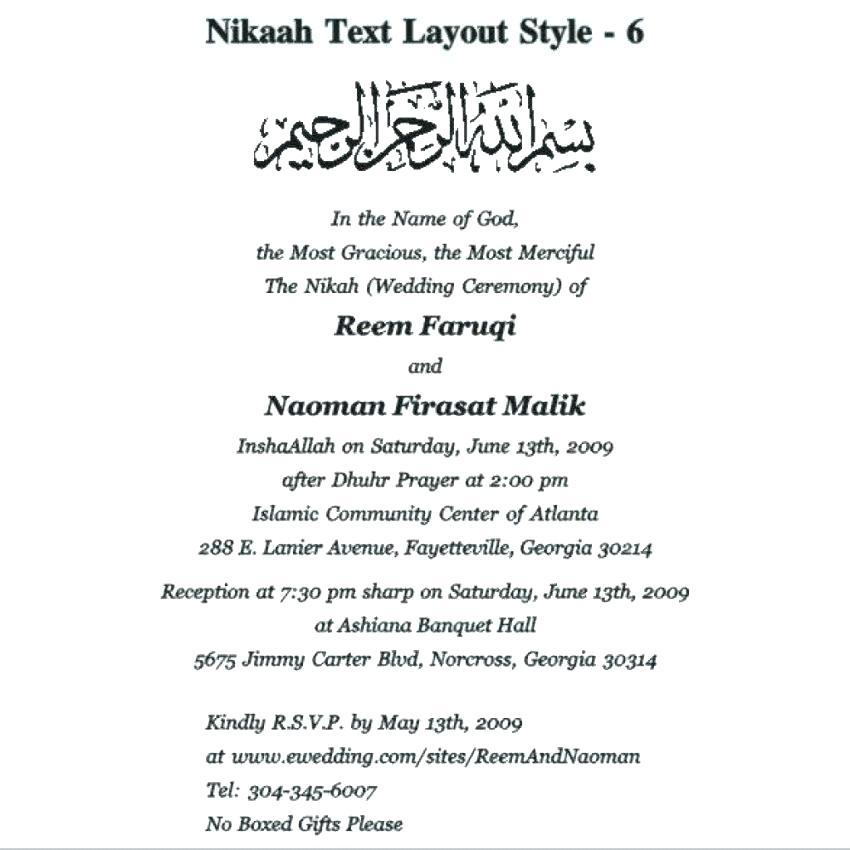 Free Online Muslim Wedding Invitation Templates