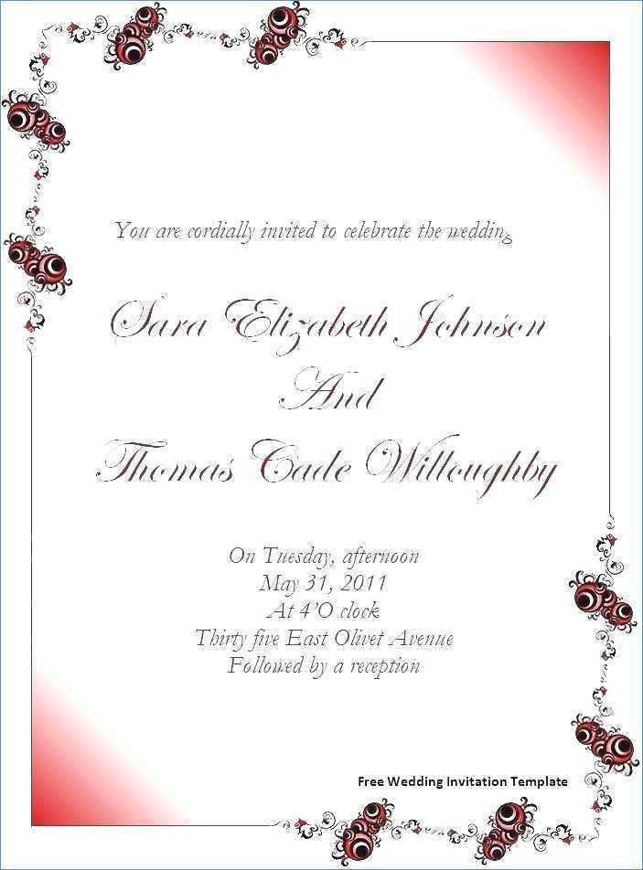 Free Printable Wedding Templates For Invitations