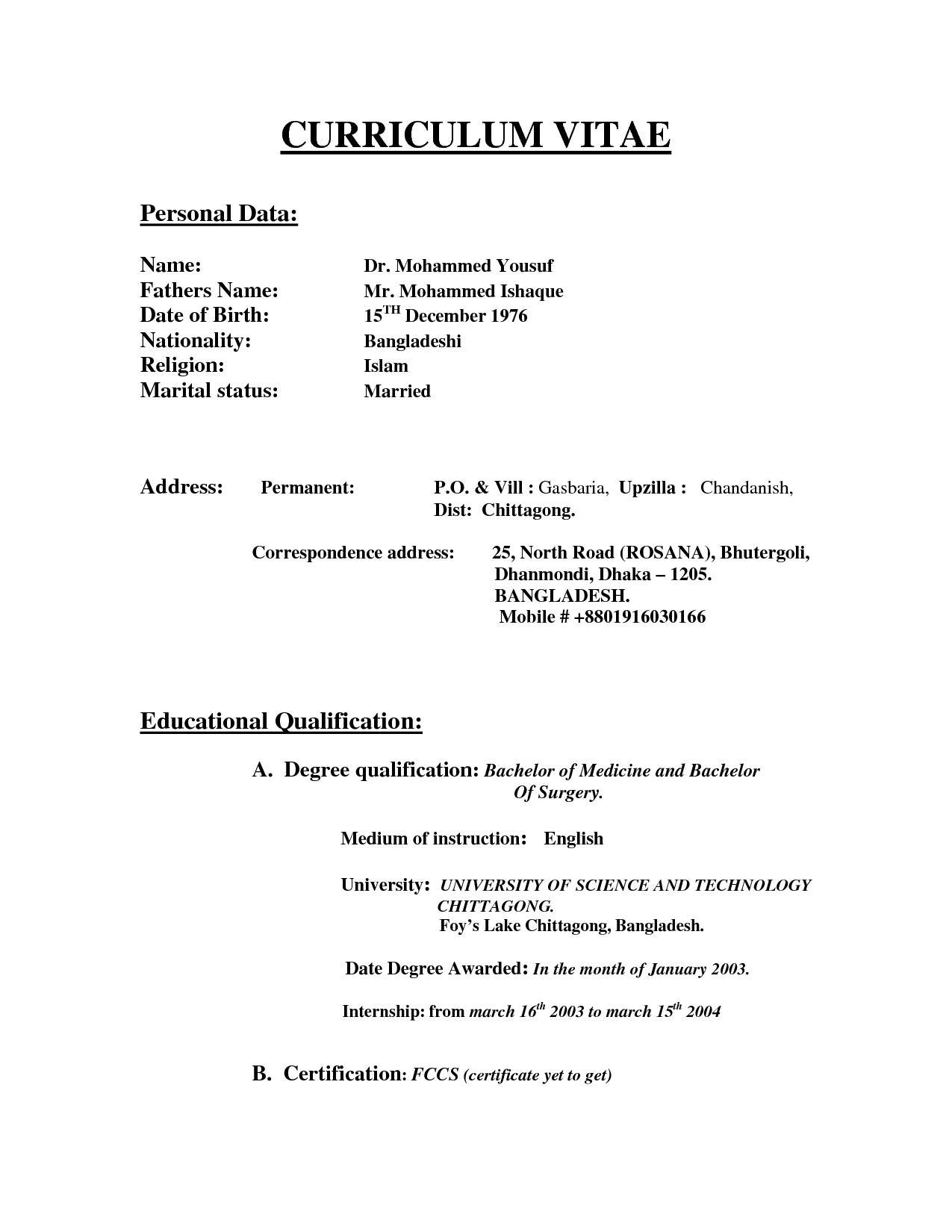 Free Professional Resume Templates Doc