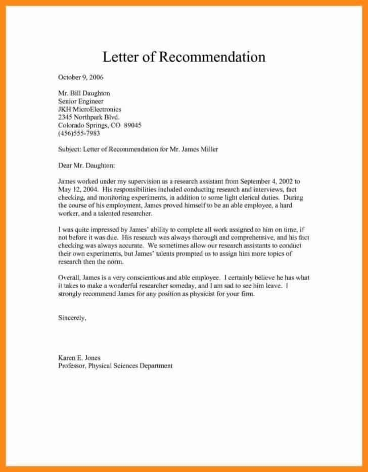 Free Sample For Reference Letter