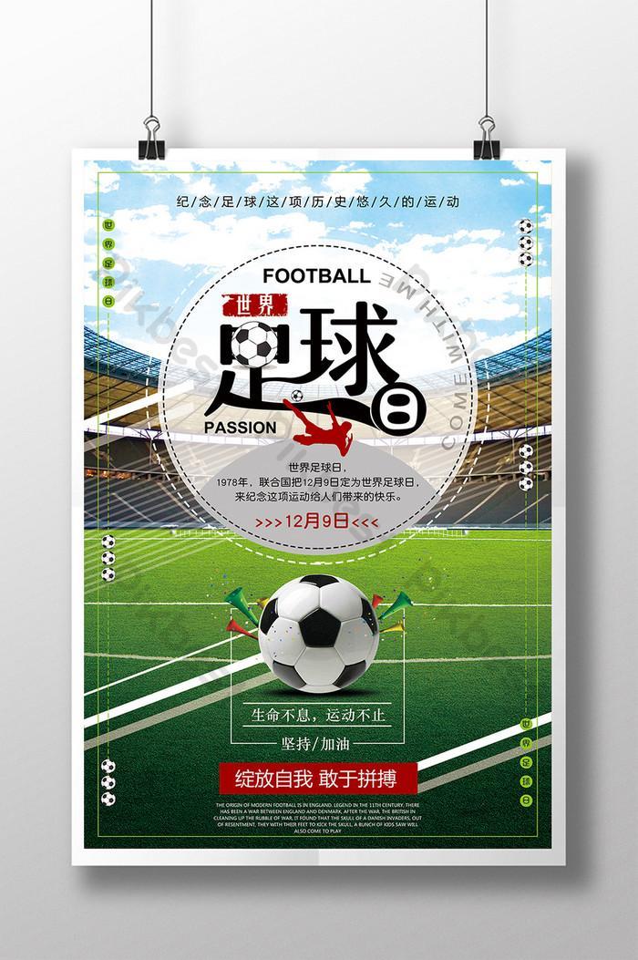 Free Soccer Flyer Design Templates