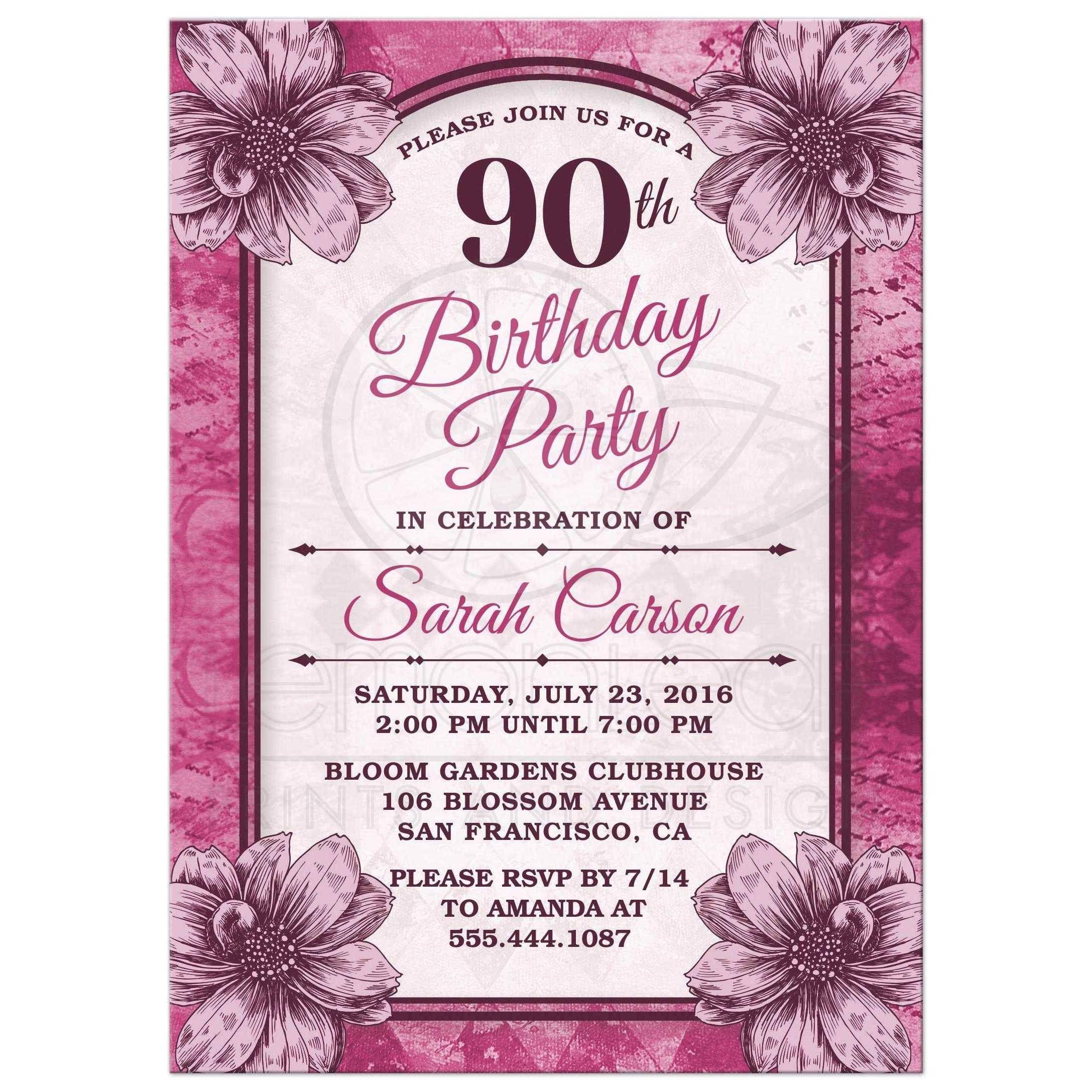 Free Template Birthday Invitations