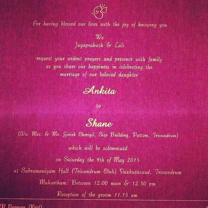 Free Templates For Wedding Invitation Wording