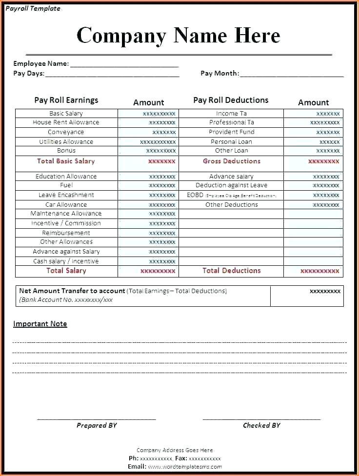 Fuel Receipt Format