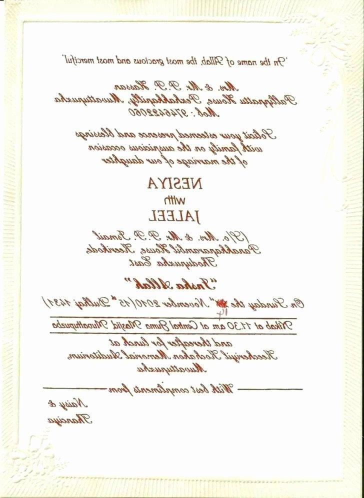 Fun Wedding Invitation Wording Templates