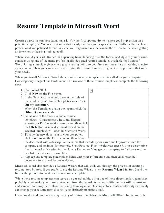 Functional Resume Template Word 2007