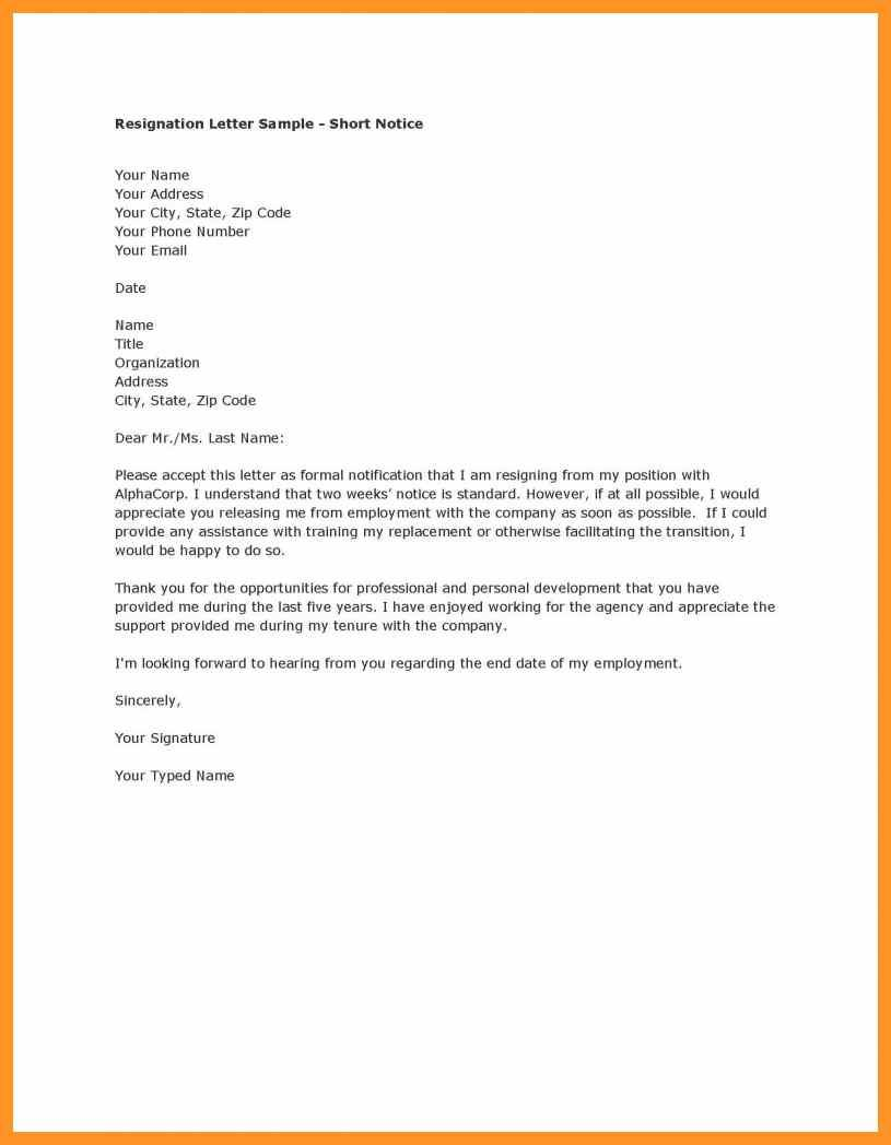 Good Resignation Letters