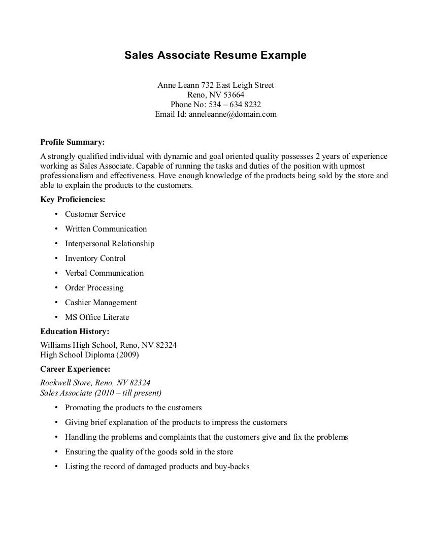 Good Resume For Retail Job