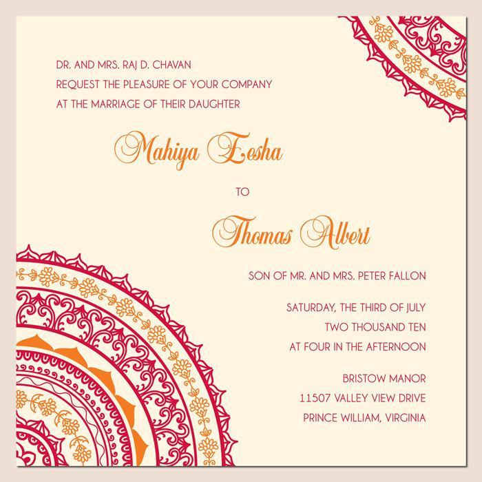 Hindu Wedding Invitation Printable