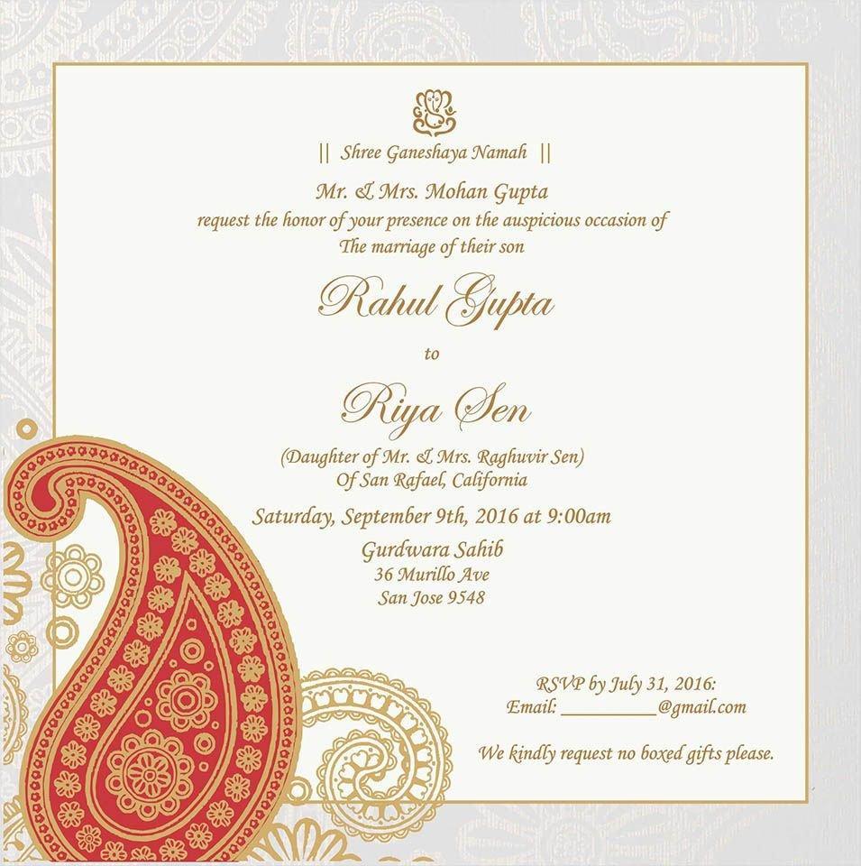 Hindu Wedding Invitation Templates Free Download