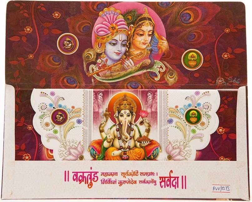 Hindu Wedding Invitation Templates Online