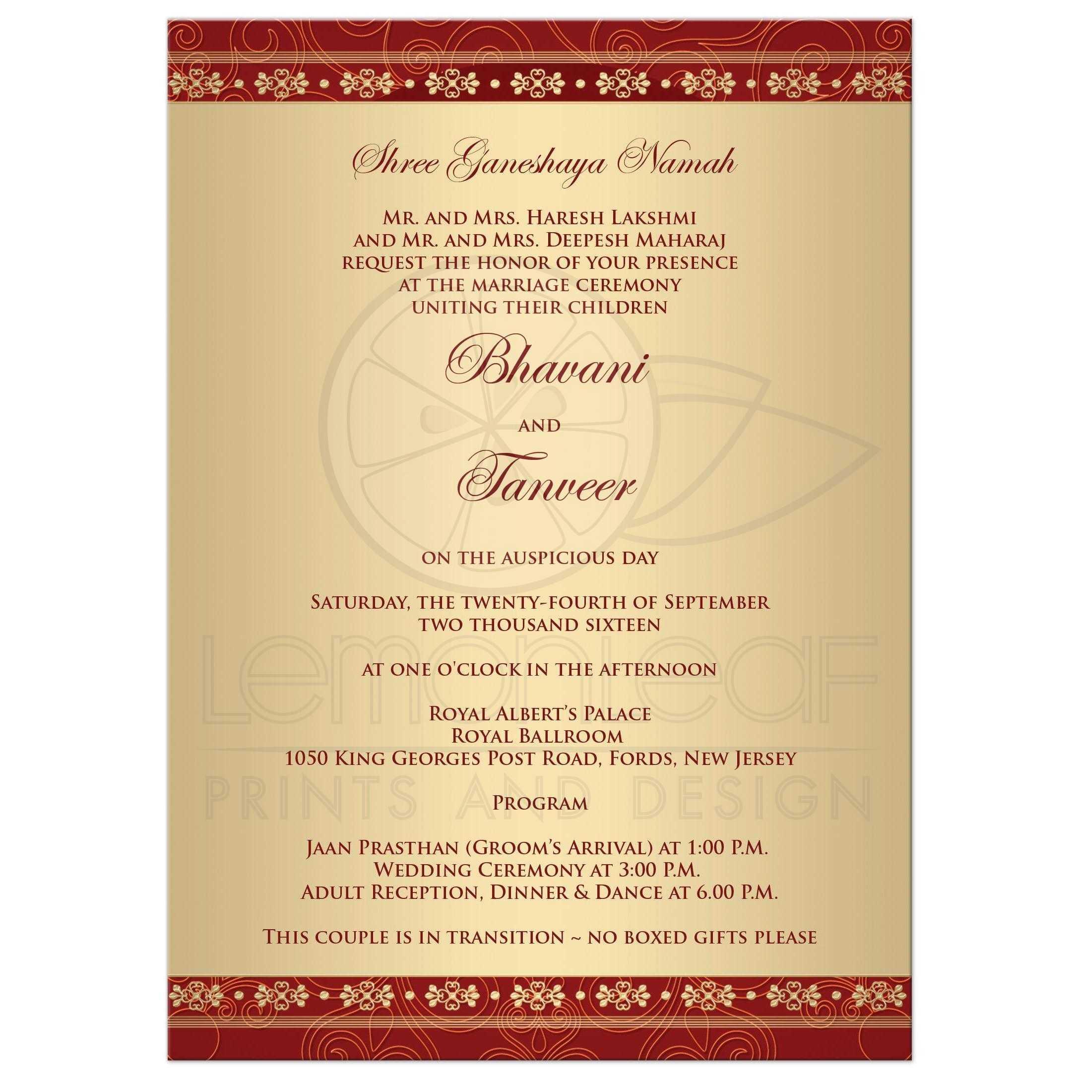 Hindu Wedding Invitation Templates Ppt