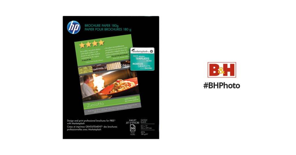 Hp Brochure Templates