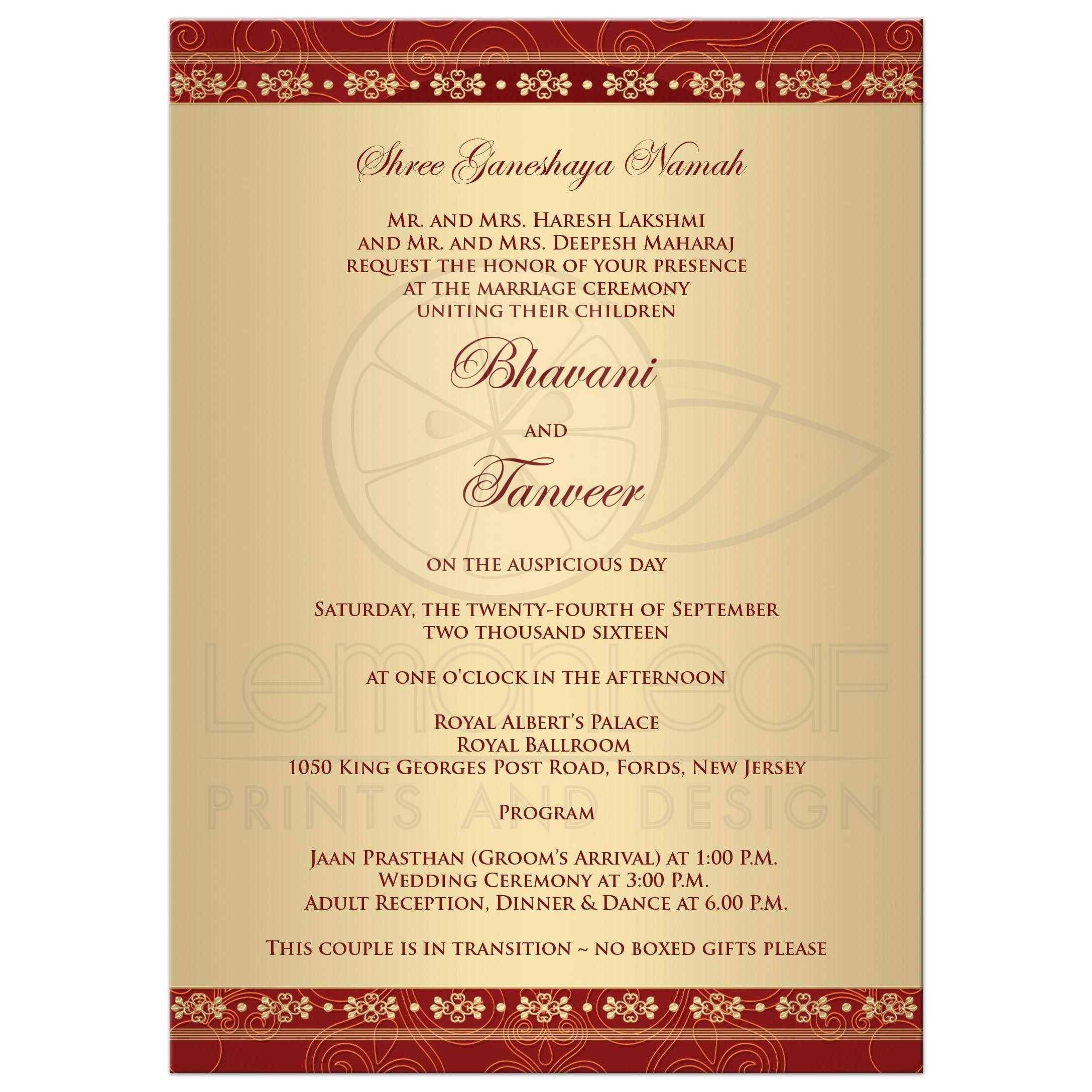 Indian Wedding Invitation Templates Ppt