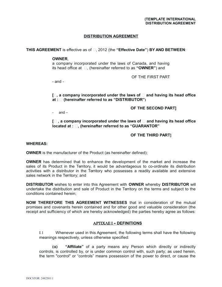 International Distribution Agreement Form