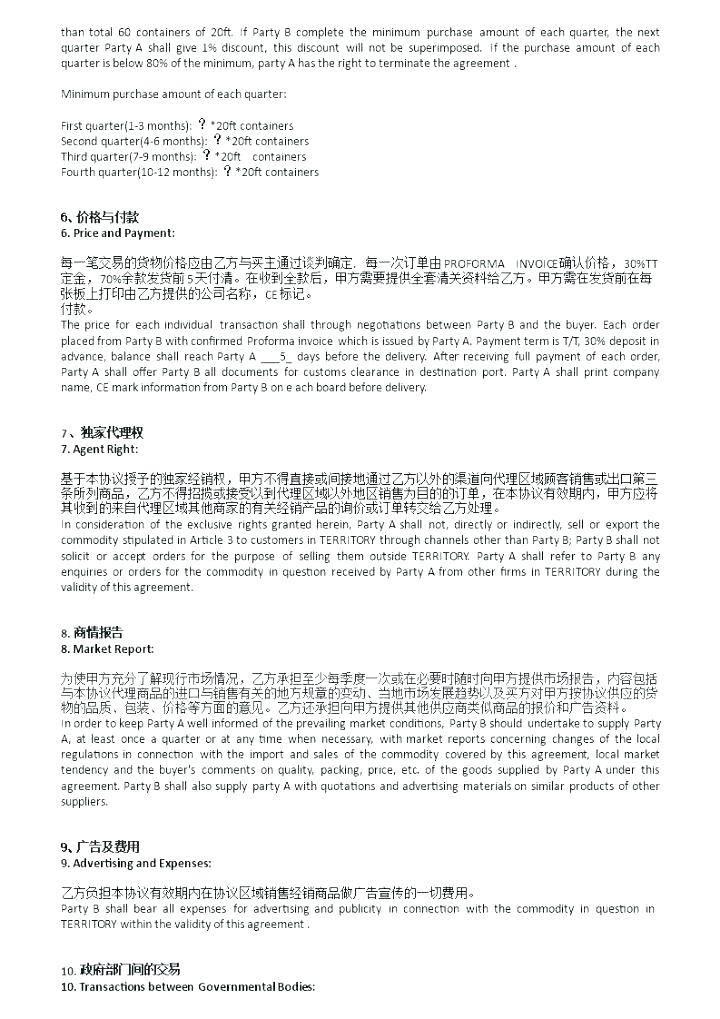 International Reseller Agreement Template