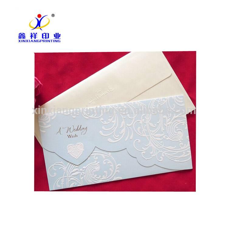 Invitation Envelope Samples