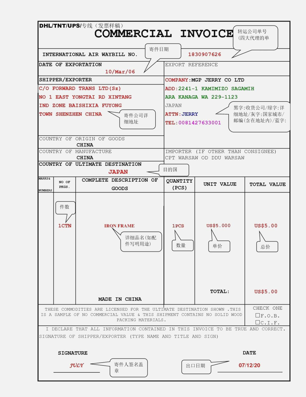 Invoice Template Download Iphone