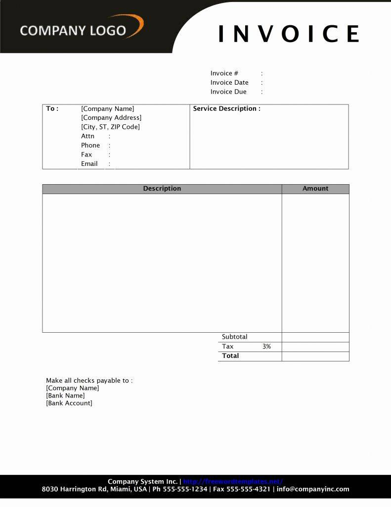 Invoice Template Word 2007