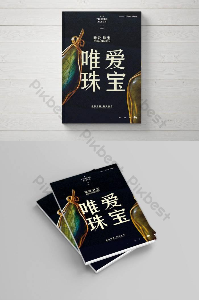 Jewelry Brochure Design Templates Free Download