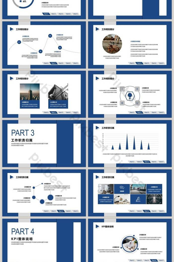 Kpi Powerpoint Template