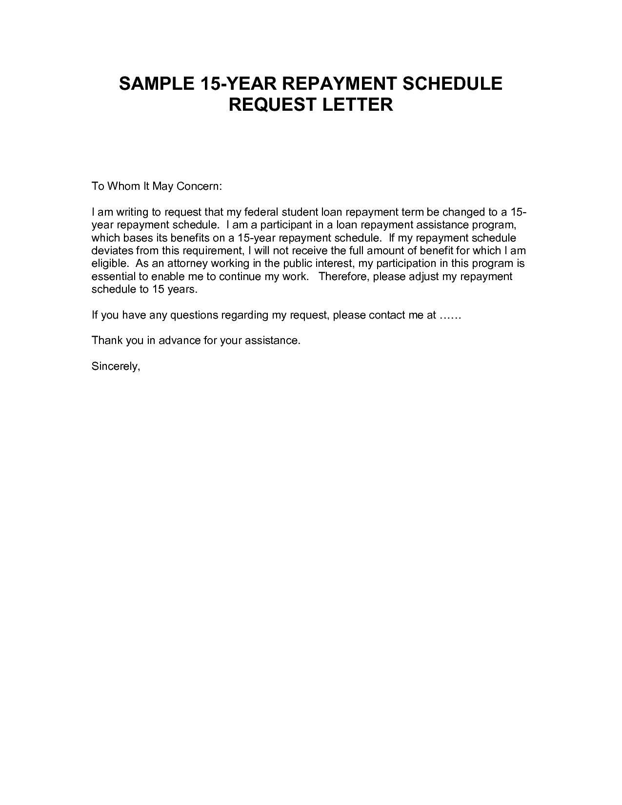 Loan Letter Template