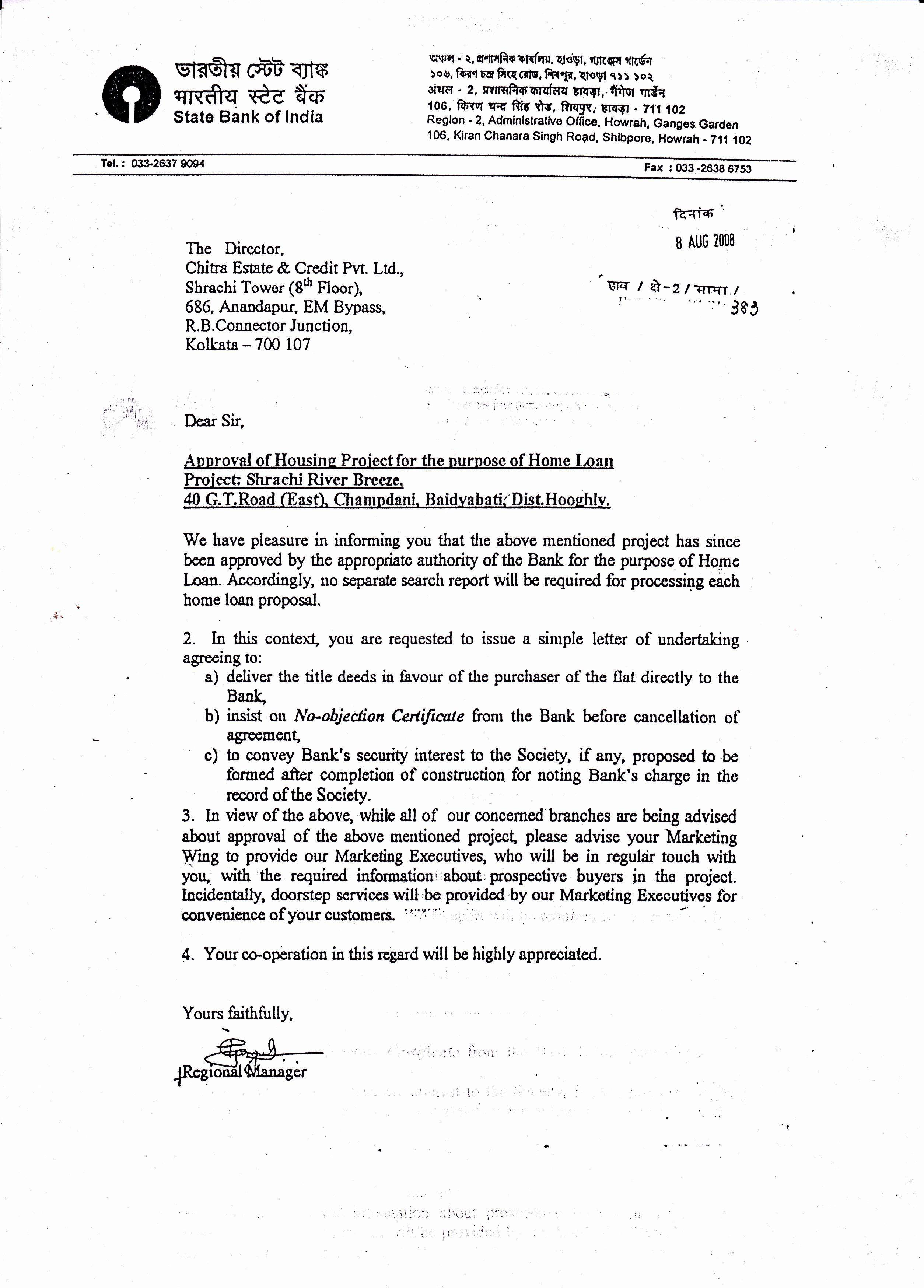 Loan Offer Letter Template