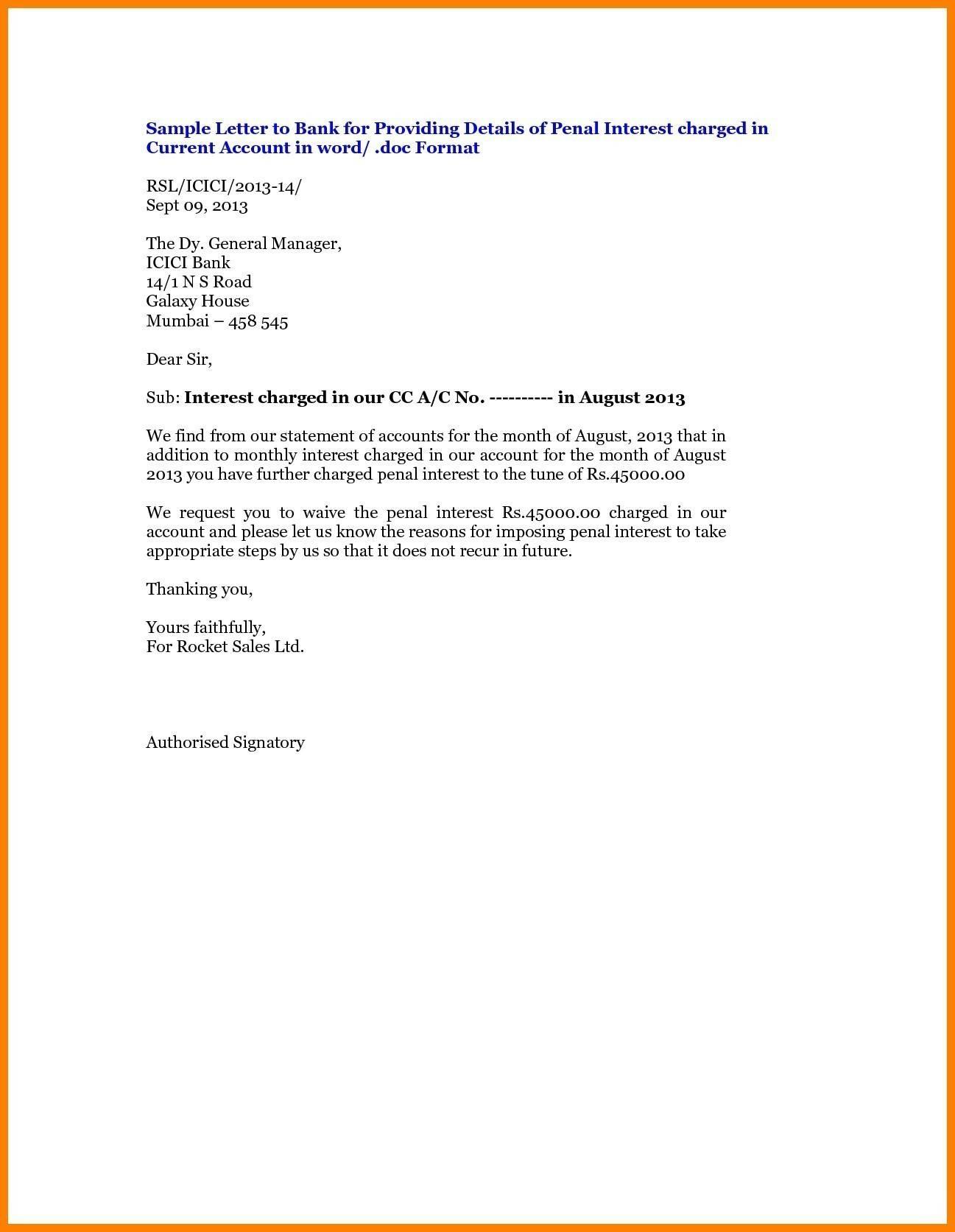 Loan Statement Sample Letter