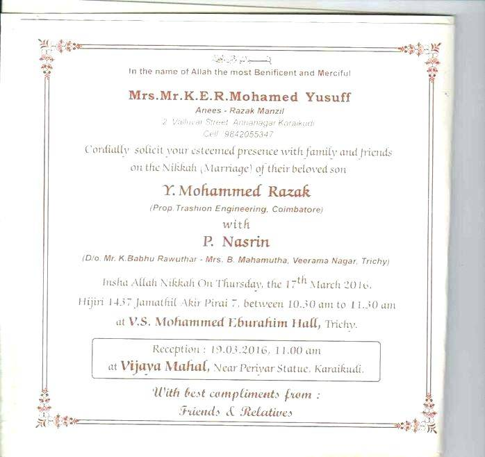 Marriage Invitation Template For Whatsapp
