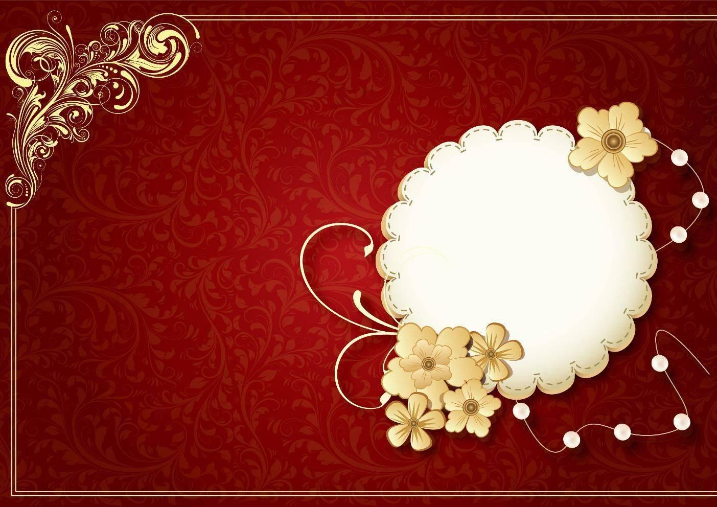 Marriage Invitation Templates Word
